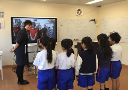 Eden Hills Skype Session: School Life