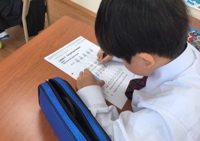 Grade 1 Math (算数)