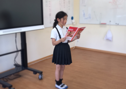 Grade 2 Japanese(国語)