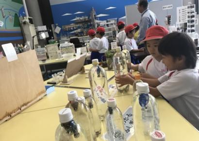 水の科学館遠足 - 1年生